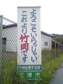 2008_05_15.jpg