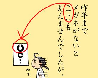 2009_01_08_02.jpg